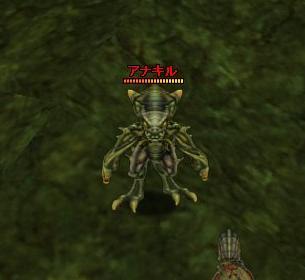 20070124193252.jpg