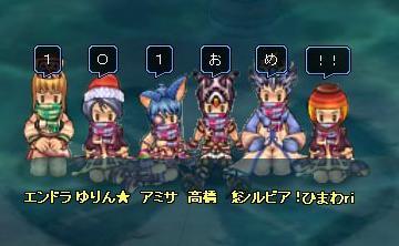 taka101_2.jpg