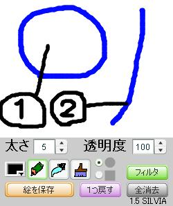ver1.5.jpg