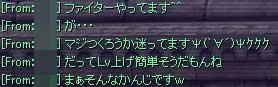 0208s7.jpg