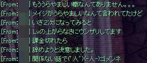 0210c1.jpg