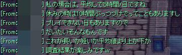 0220c3.jpg