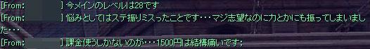 0222c7.jpg