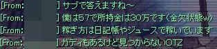 0302s1.jpg