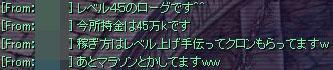 0306s2.jpg