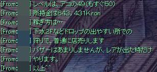 0306s4.jpg