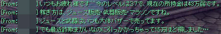 0306s5.jpg