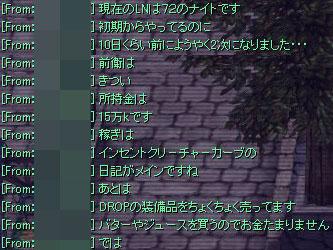 0307c4.jpg