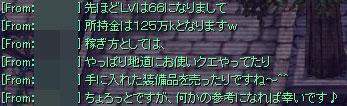 0307c5.jpg