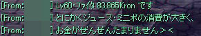 0307c6.jpg