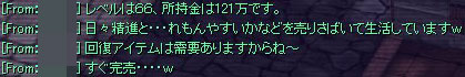 0307c8.jpg