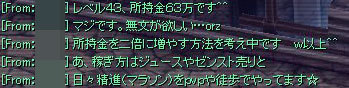 0309s1.jpg
