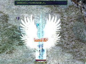 レベル48UP!(4月26日 18:40)