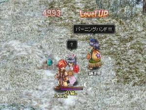 純也さん、レベル66UP!(5月4日 3:22)