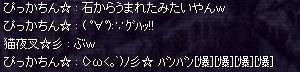 ぴっかちん☆(6月6日撮影)