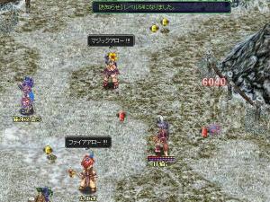 レベル54UP!(3月22日)