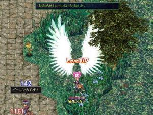 レベル63UP!(2月10日)