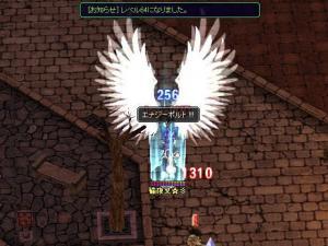 レベル64UP!(2月23日)