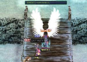 2度目の87UP!(9月16日 4:05)