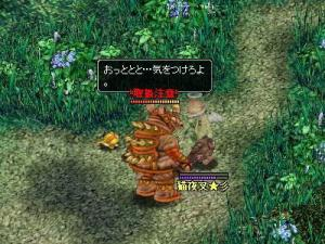 nekoyasha006.jpg