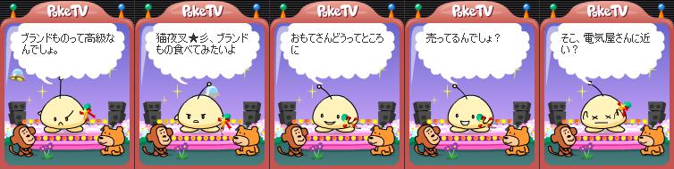 poke026.png
