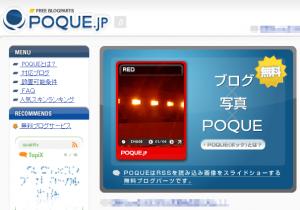 poque001.png