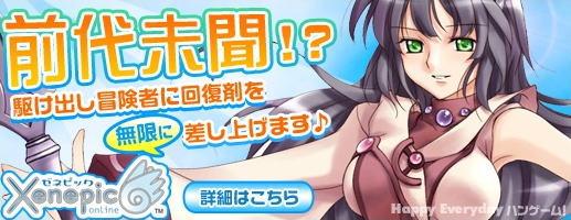 初心者応援キャンペーン
