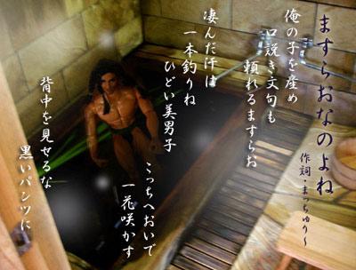 01mach-kawazu9.jpg