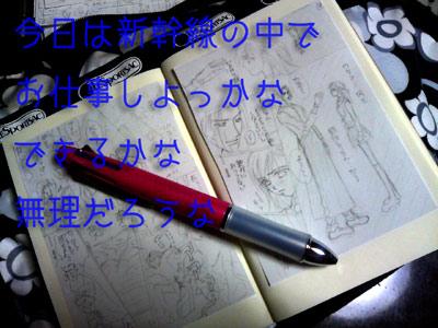 20081107234631.jpg