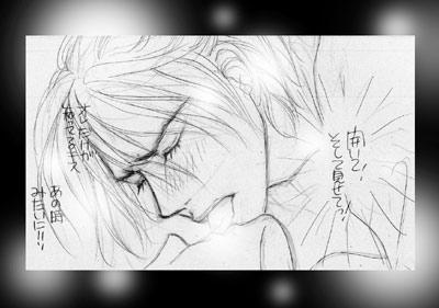 たけるキス