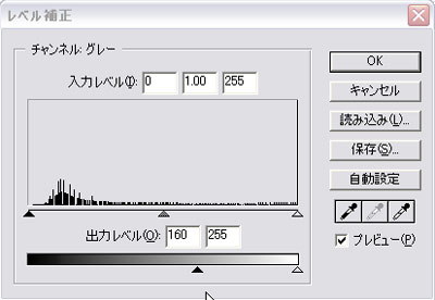 tone-02-01.jpg
