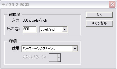 tone-03-01.jpg