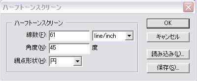 tone-04-01.jpg