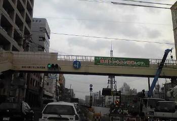 創生川トンネル