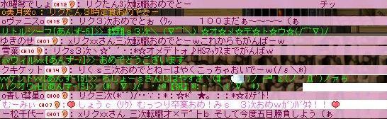 20060226181442.jpg