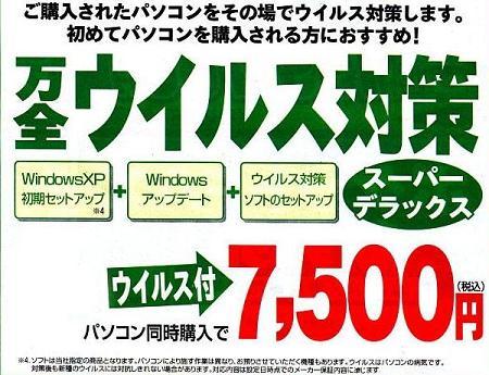 20060411230852.jpg
