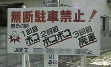 20060508190958.jpg