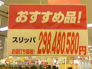 20060711231720.jpg