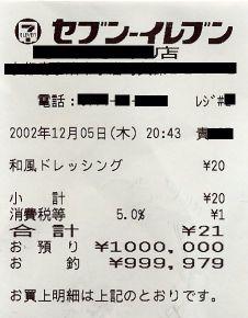 20060727110131.jpg