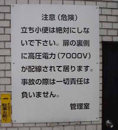 20061013182542.jpg