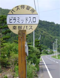 20061017180734.jpg