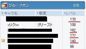 Maple0110.jpg