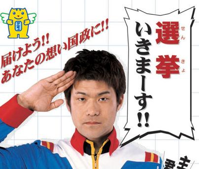 s_yamagata-2.jpg