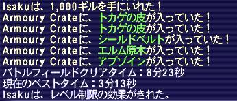 1_20090312005848.jpg