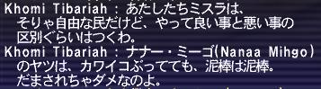 2-1_2-2.jpg