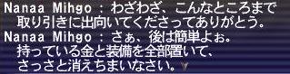 2-1_7-2.jpg