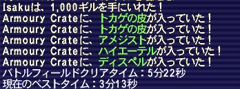 2_20090312005854.jpg