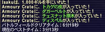 4_20090312005906.jpg