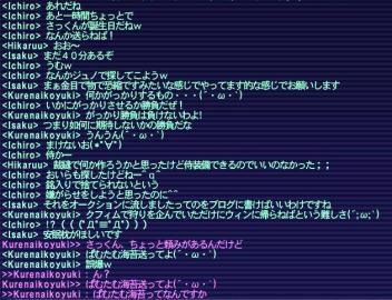 rogu_20090309010221.jpg