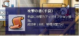 20060125235541.jpg